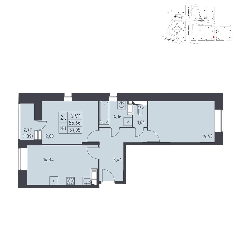 Продаётся 2-комнатная квартира в новостройке 57.1 кв.м. этаж 16/17 за 5 017 833 руб