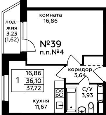 Продаётся 1-комнатная квартира в новостройке 37.7 кв.м. этаж 9/17 за 5 582 560 руб