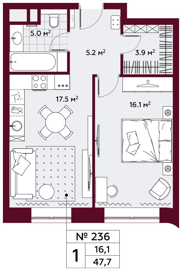 Продаётся 1-комнатная квартира в новостройке 47.7 кв.м. этаж 7/10 за 20 053 080 руб