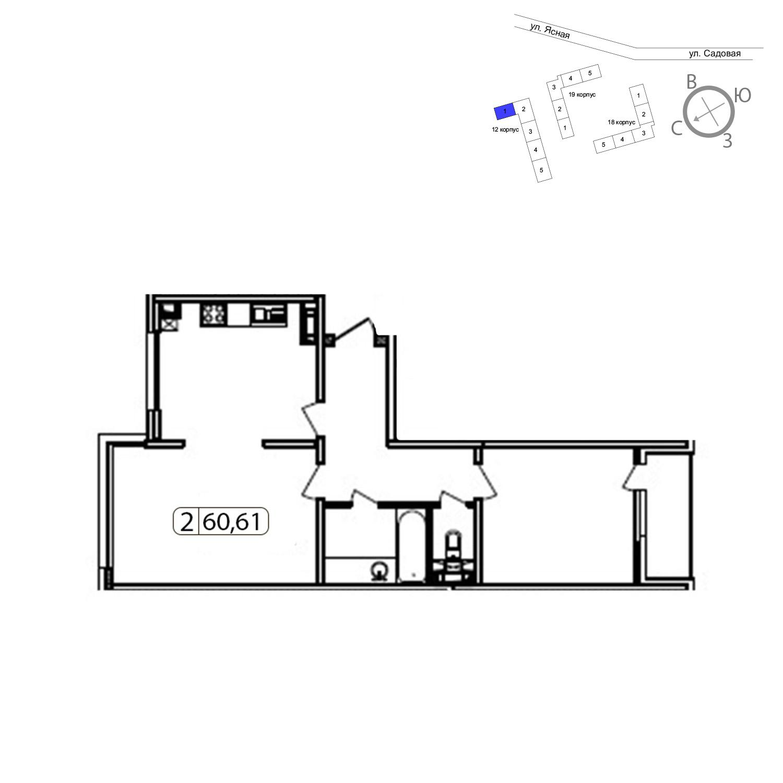 Продаётся 2-комнатная квартира в новостройке 61.2 кв.м. этаж 4/4 за 6 383 160 руб