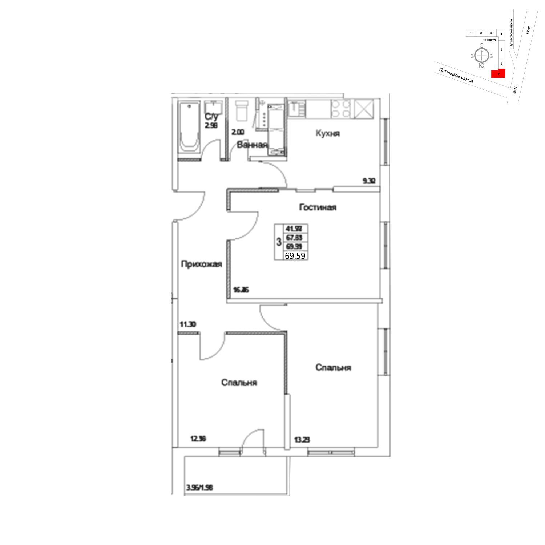 Продаётся 3-комнатная квартира в новостройке 69.6 кв.м. этаж 5/25 за 8 557 899 руб
