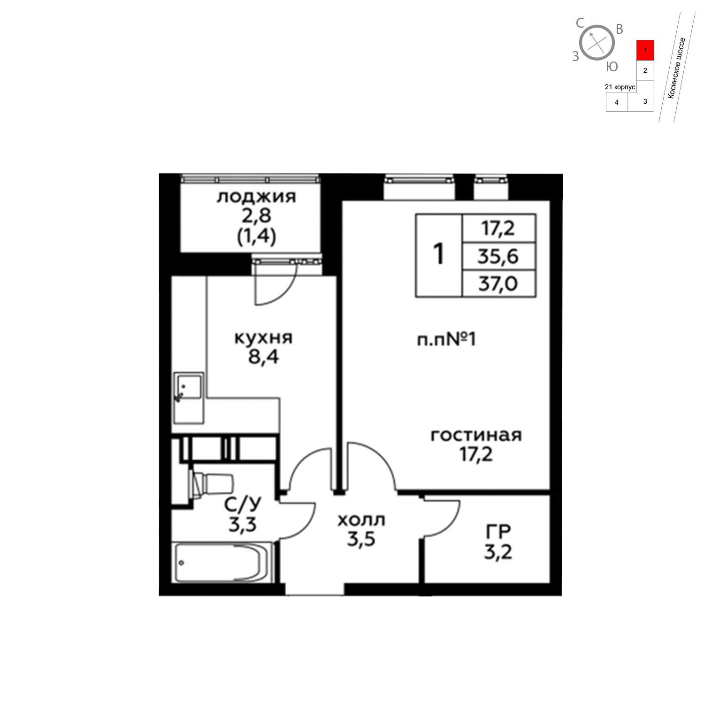 Продаётся 1-комнатная квартира в новостройке 37.0 кв.м. этаж 4/20 за 4 469 600 руб