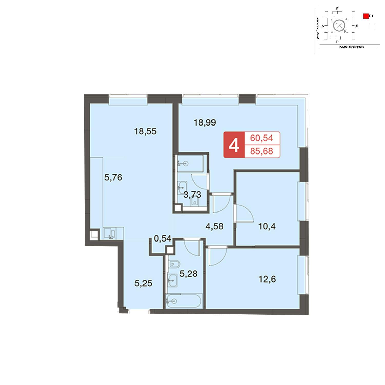 Продаётся 3-комнатная квартира в новостройке 86.1 кв.м. этаж 43/43 за 36 760 666 руб