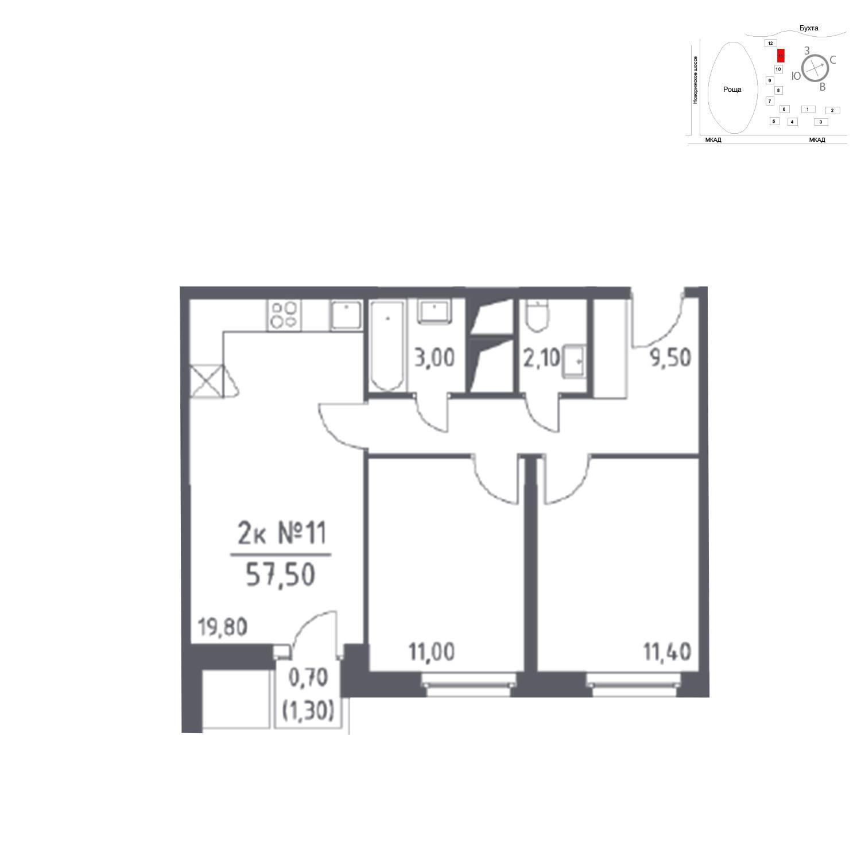 Продаётся 2-комнатная квартира в новостройке 57.5 кв.м. этаж 15/33 за 0 руб