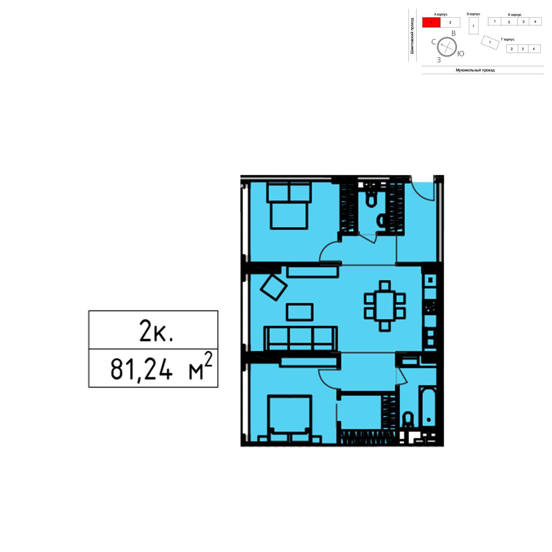 Продаётся 2-комнатная квартира в новостройке 81.2 кв.м. этаж 12/51 за 18 928 920 руб