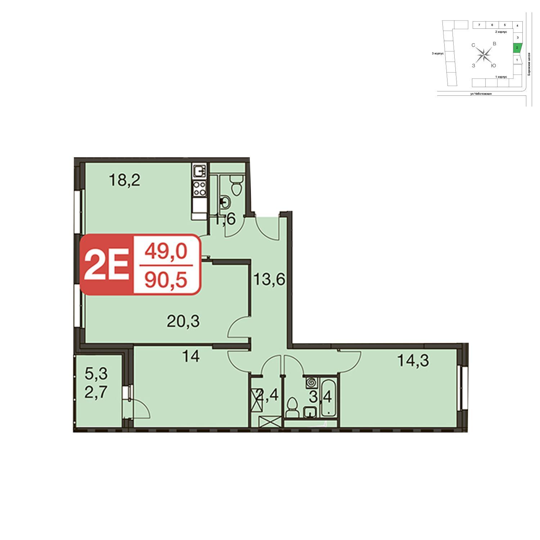 Продаётся 3-комнатная квартира в новостройке 90.5 кв.м. этаж 18/23 за 18 485 077 руб