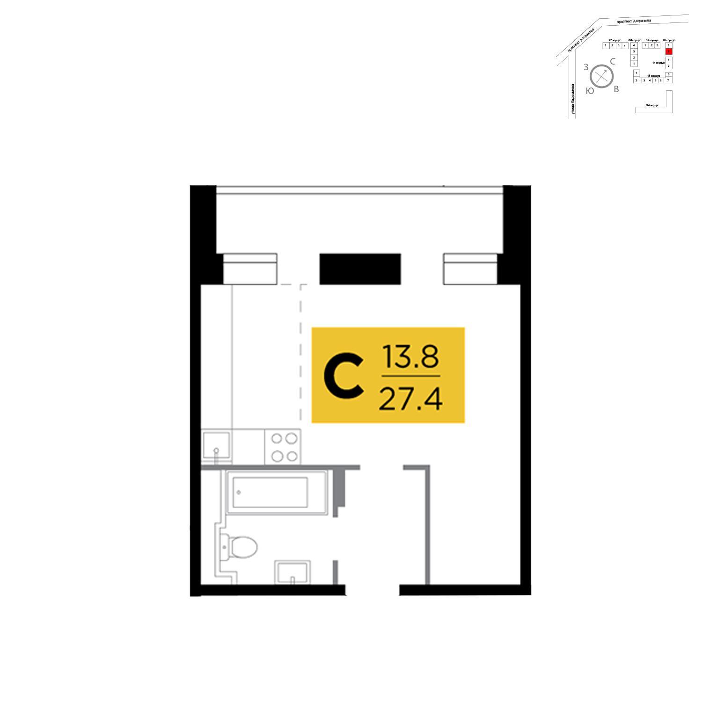 Продаётся 1-комнатная квартира в новостройке 28.6 кв.м. этаж 7/17 за 4 983 341 руб