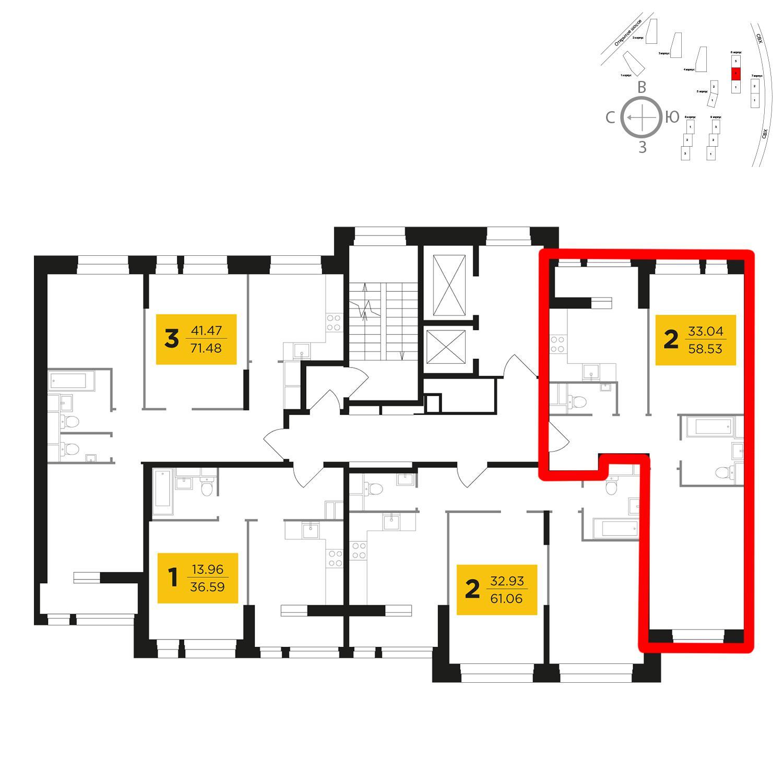 Продаётся 2-комнатная квартира в новостройке 58.5 кв.м. этаж 2/22 за 13 938 343 руб
