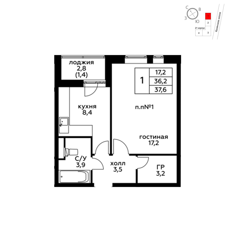 Продаётся 1-комнатная квартира в новостройке 37.6 кв.м. этаж 2/20 за 4 342 800 руб