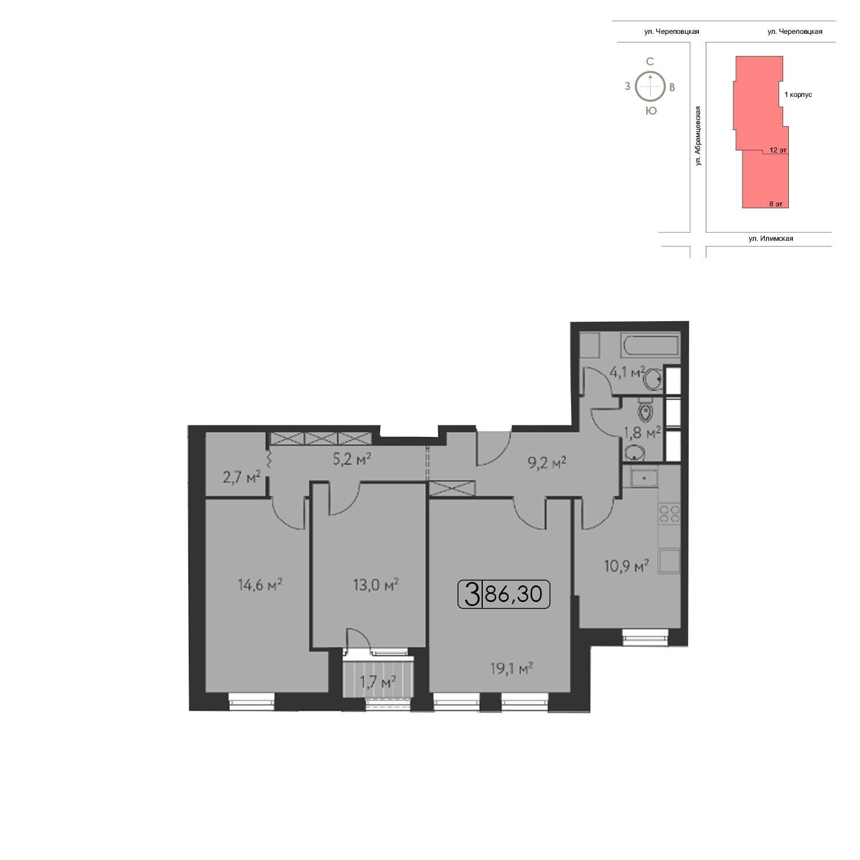 Продаётся 3-комнатная квартира в новостройке 86.1 кв.м. этаж 12/12 за 20 961 407 руб