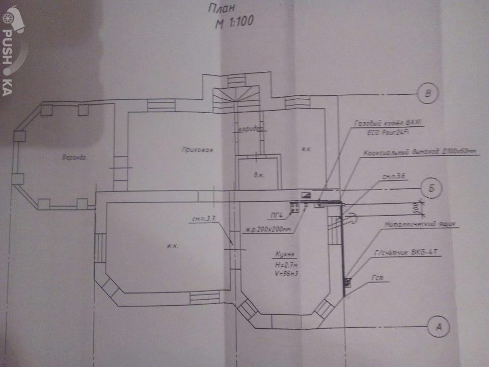 Продаётся  дом/дача 120.0 кв.м.  за 7 000 000 руб
