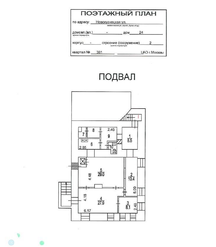Продаётся  коттедж 505.0 кв.м.  за 150 000 000 руб