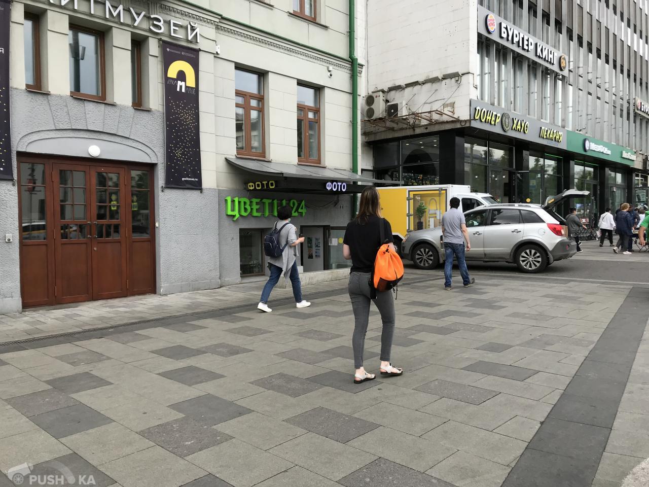 Сдаётся  торговая площадь 12.0 кв.м.  за 85 000 руб