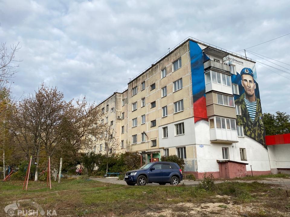 Продаётся 3-комнатная квартира 57.3 кв.м. этаж 3/5 за 2 600 000 руб