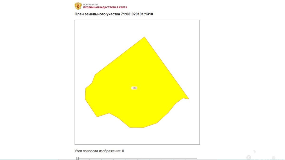 Продаётся  участок 955.0 сот. за 1 100 000 руб