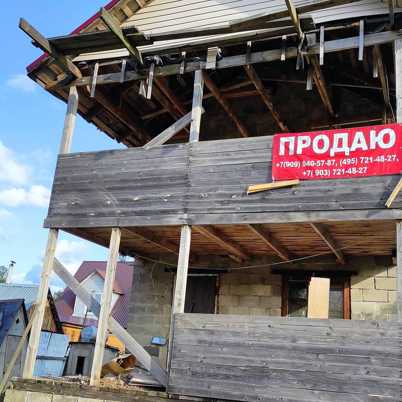 Продаётся  дом/дача 81.0 кв.м.  за 2 700 000 руб