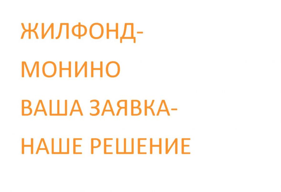 Продаётся  дом/дача 85.0 кв.м.  за 4 500 000 руб