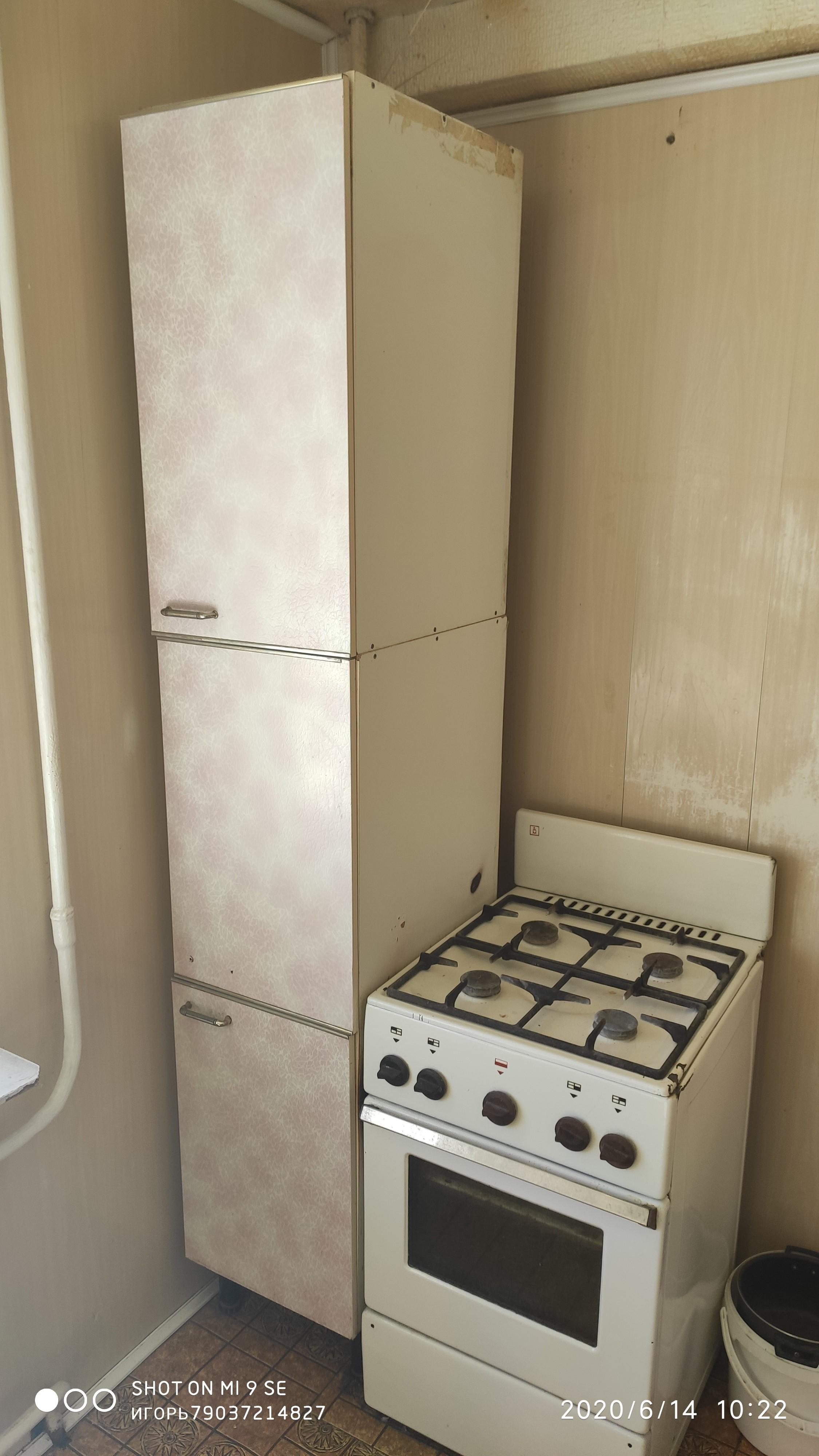 Продаётся 2-комнатная квартира 36.0 кв.м. этаж 4/5 за 2 550 000 руб