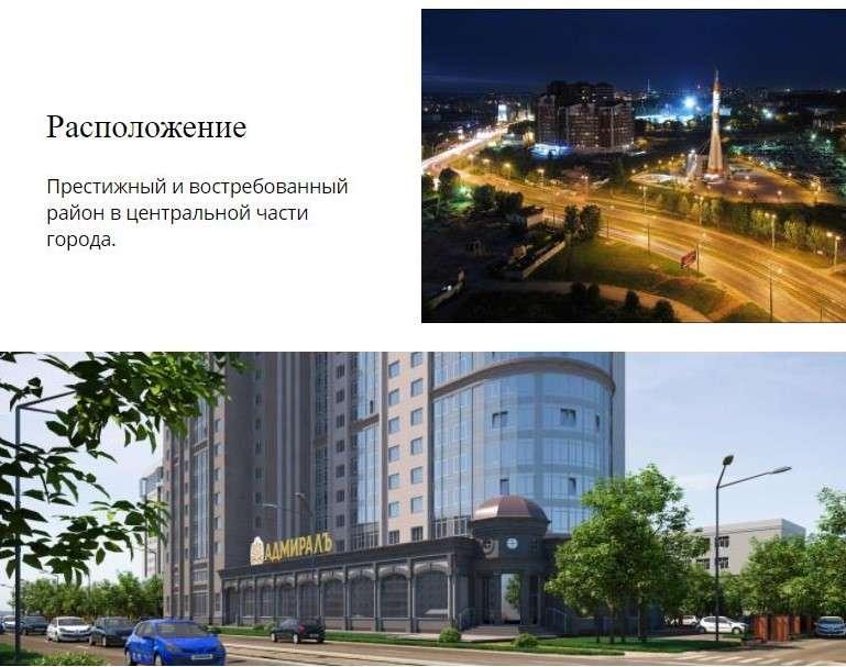 Продаётся 1-комнатная квартира в новостройке 43.9 кв.м. этаж 5/16 за 4 150 000 руб