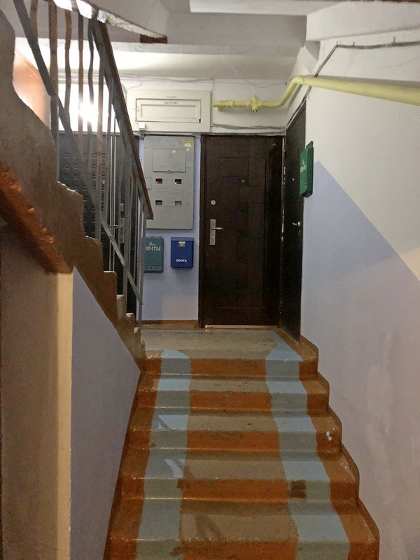 Продаётся 1-комнатная квартира 31.0 кв.м. этаж 1/5 за 2 200 000 руб