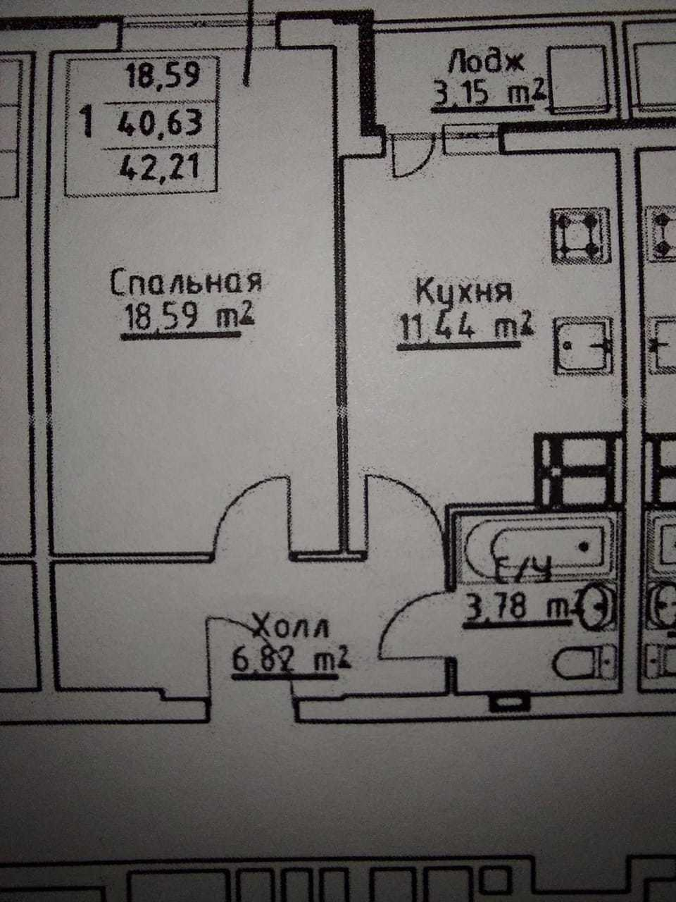 Продаётся 1-комнатная квартира в новостройке 42.2 кв.м. этаж 11/25 за 3 090 000 руб