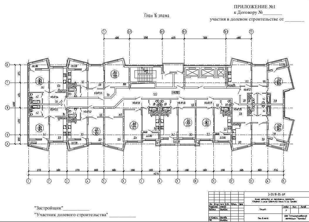 Продаётся 2-комнатная квартира в новостройке 55.0 кв.м. этаж 16/23 за 4 200 000 руб