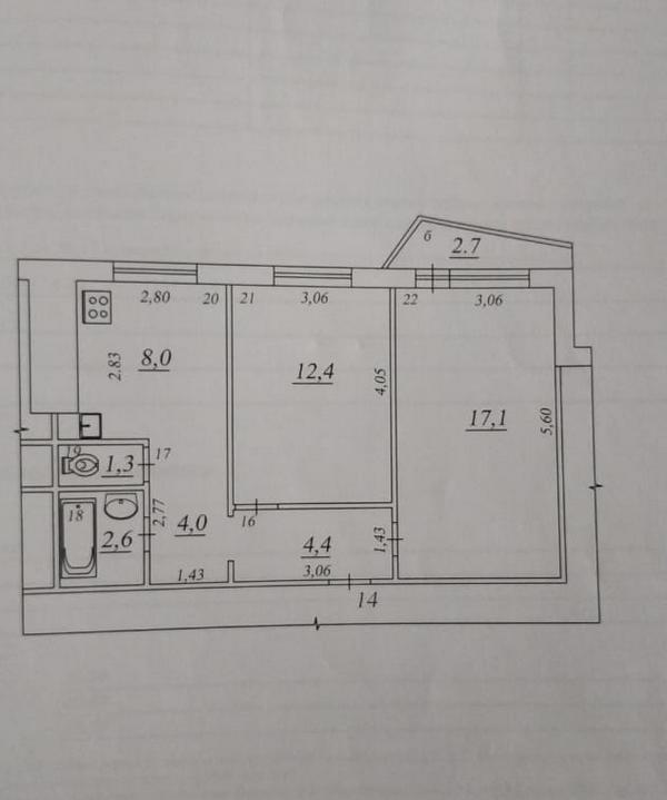Продаётся 2-комнатная квартира 49.8 кв.м. этаж 4/5 за 2 250 000 руб