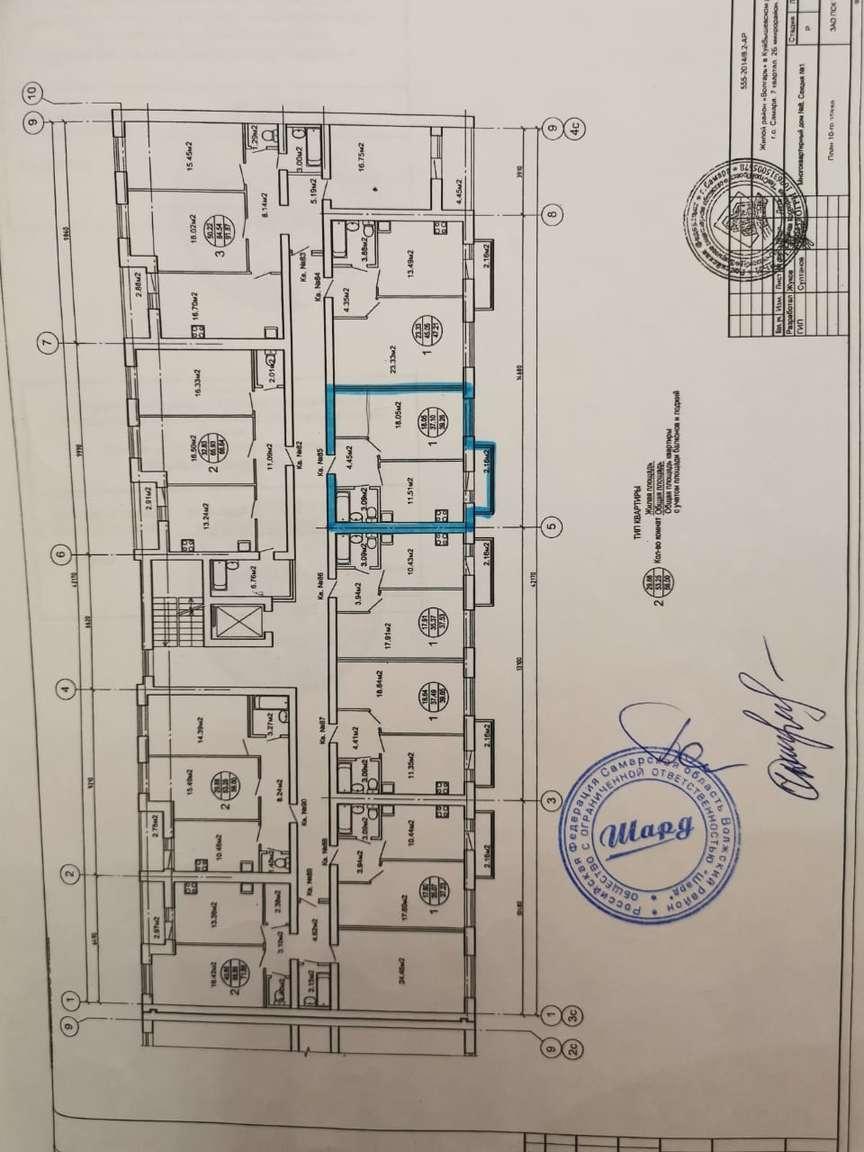 Продаётся 1-комнатная квартира 38.0 кв.м. этаж 10/10 за 2 350 000 руб