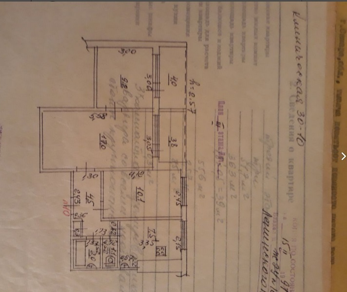 Продаётся 3-комнатная квартира 56.0 кв.м. этаж 3/9 за 4 050 000 руб