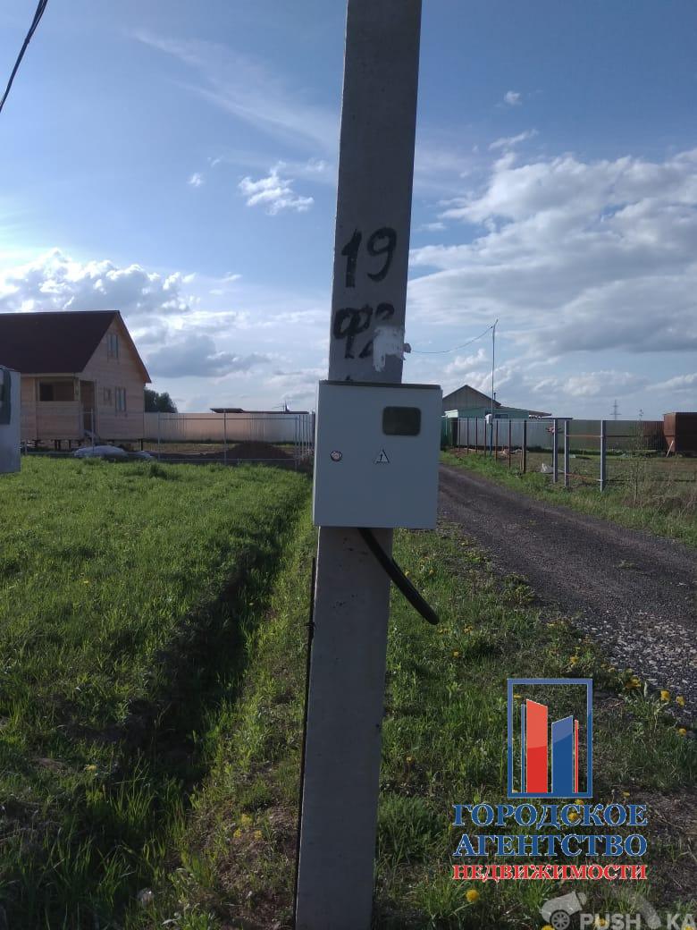 Продаётся  участок 16.0 сот. за 700 000 руб