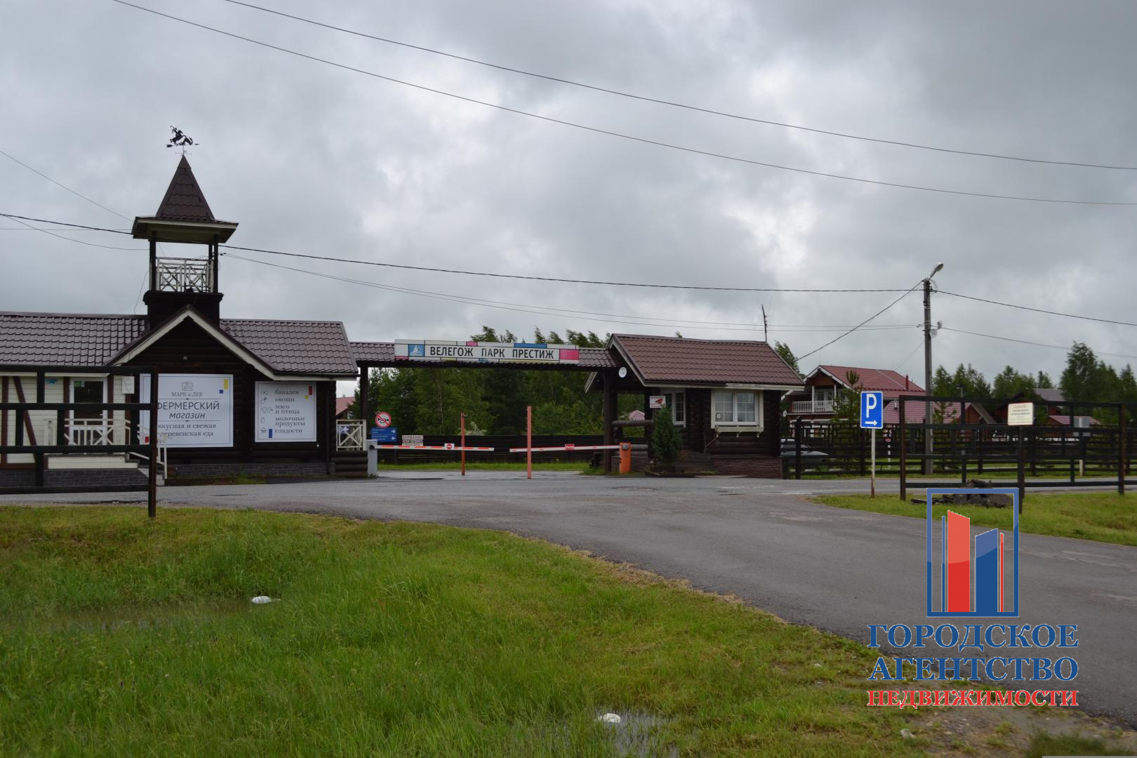 Продаётся  дом/дача 126.0 кв.м.  за 3 150 000 руб