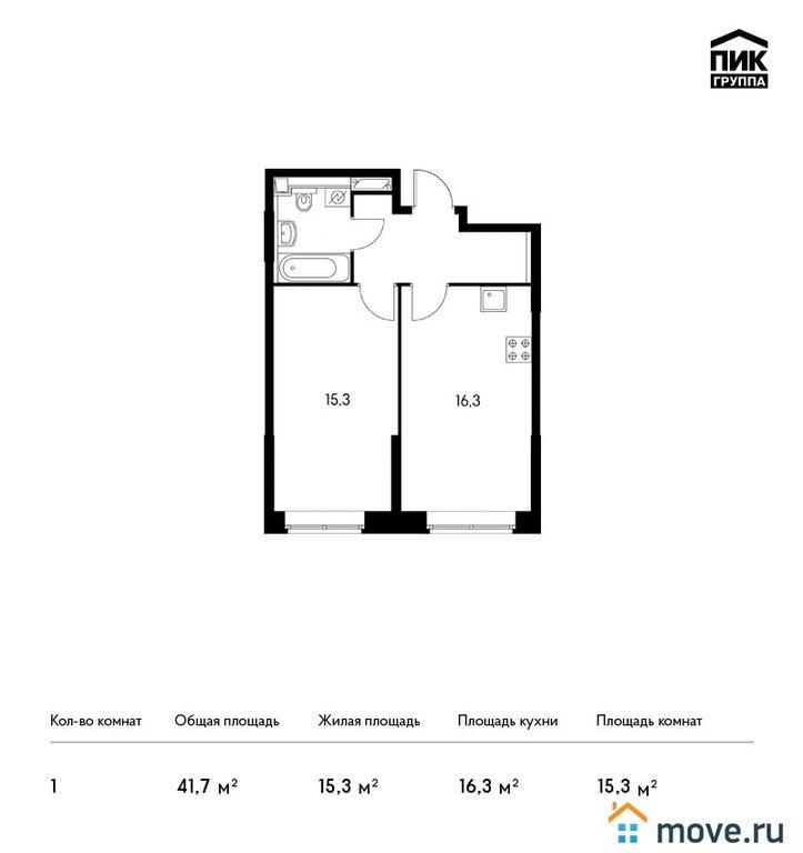Продаётся 1-комнатная квартира в новостройке 39.0 кв.м. этаж 4/15 за 8 300 000 руб