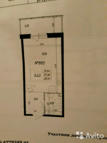 Продаётся  квартира в новостройке 22.0 кв.м.  за 2 850 000 руб
