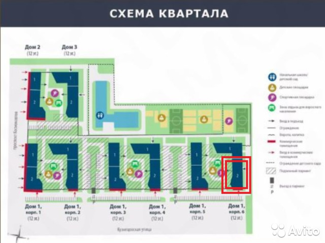 Продаётся  квартира в новостройке 27.1 кв.м.  за 3 999 999 руб