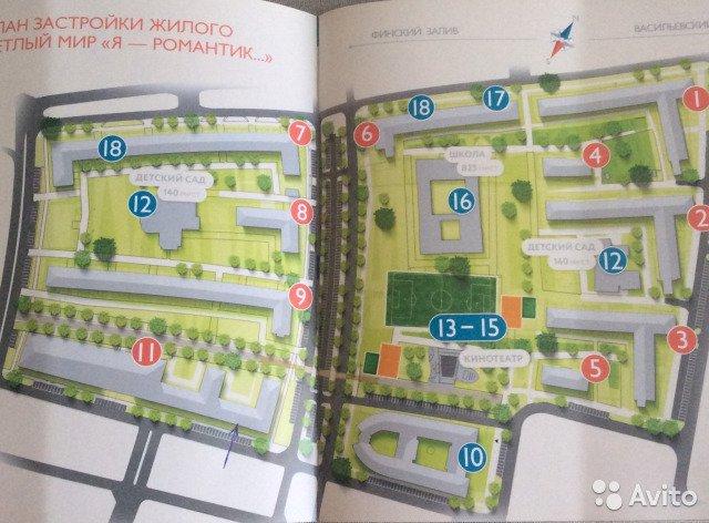 Продаётся  квартира в новостройке 22.0 кв.м.  за 2 800 000 руб