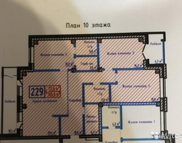 Продаётся 4-комнатная квартира в новостройке 105.6 кв.м. этаж 10/15 за 5 250 000 руб