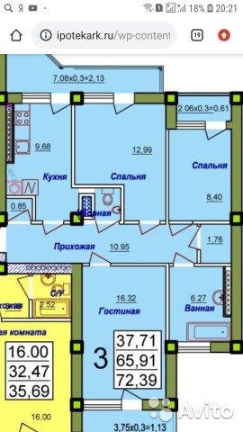 Продаётся 3-комнатная квартира в новостройке 73.0 кв.м. этаж 2/9 за 4 600 000 руб