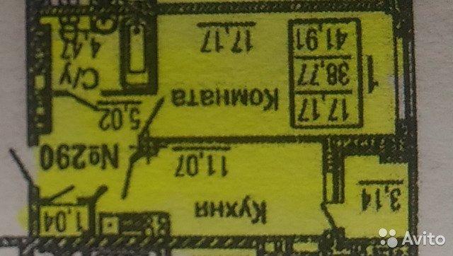 Продаётся 1-комнатная квартира в новостройке 42.0 кв.м. этаж 20/24 за 2 100 000 руб