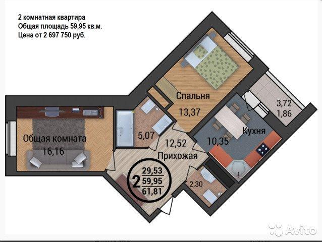 Продаётся 2-комнатная квартира в новостройке 62.0 кв.м. этаж 14/15 за 2 687 750 руб
