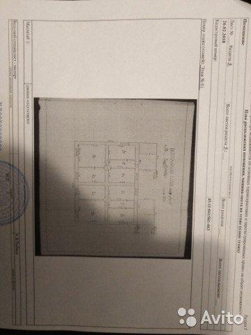 Продаётся 3-комнатная квартира 50.0 кв.м. этаж 1/1 за 300 000 руб