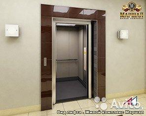 Продаётся  квартира в новостройке 36.5 кв.м.  за 4 200 000 руб