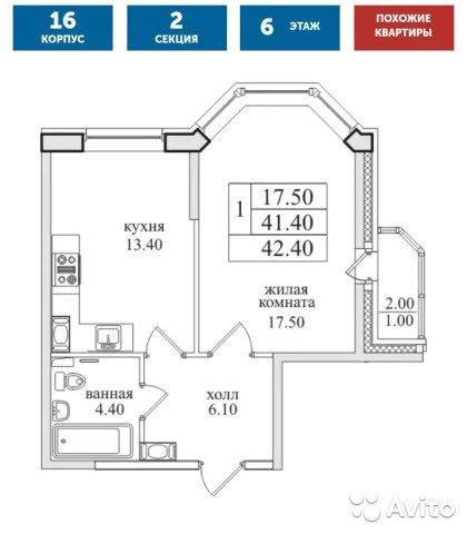 Продаётся 1-комнатная квартира в новостройке 42.4 кв.м. этаж 6/25 за 4 300 000 руб