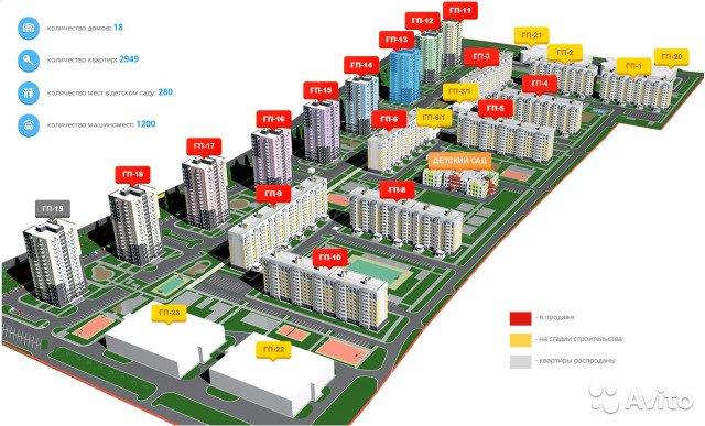 Продаётся 2-комнатная квартира в новостройке 54.8 кв.м. этаж 9/16 за 2 290 000 руб