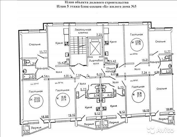 Купить трёхкомнатную квартиру в новостройке Саратов, район Заводской, 2-й Азовский проезд - World Real Estate Service «PUSH-KA», объявление №7710