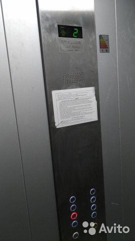 Продаётся 1-комнатная квартира в новостройке 43.0 кв.м. этаж 3/8 за 2 080 000 руб