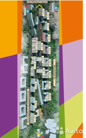 Продаётся  квартира в новостройке 29.3 кв.м.  за 4 650 000 руб