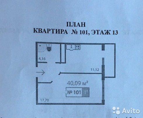 Продаётся 1-комнатная квартира в новостройке 40.1 кв.м. этаж 13/17 за 2 290 000 руб