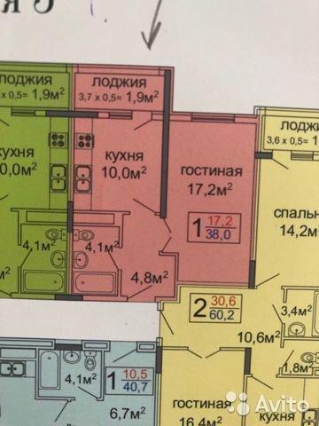 Продаётся 1-комнатная квартира в новостройке 41.1 кв.м. этаж 3/9 за 2 750 000 руб