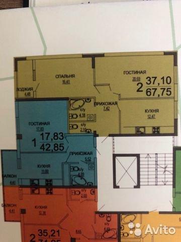 Продаётся 2-комнатная квартира в новостройке 60.0 кв.м. этаж 6/9 за 4 200 000 руб