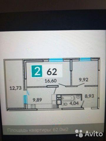 Продаётся 2-комнатная квартира в новостройке 62.0 кв.м. этаж 10/17 за 2 850 000 руб